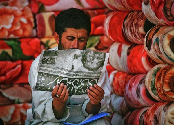 Сообщение о ликвидации бен Ладена в газете