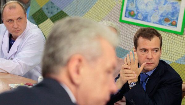 Посещение Д. Медведевым Детской психоневрологической больницы