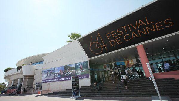 Открытие 64-го Каннского кинофестиваля во Франции