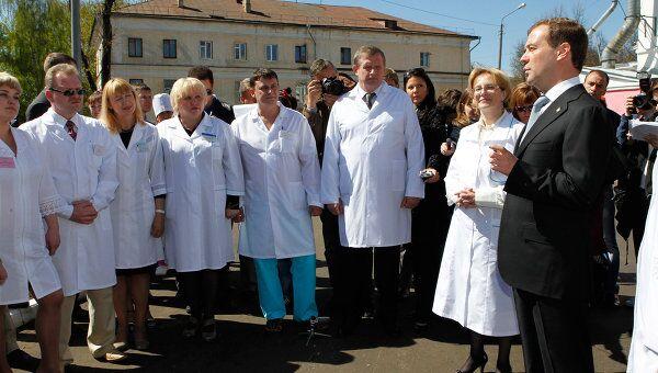 Посещение Дмитрием Медведевым Родильного дома № 1 в Костроме