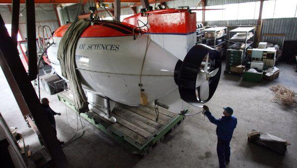 Отправка подводных аппаратов Мир в Швейцарию для проведения научно-исследовательских работ на Женевском озере