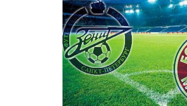 Футбольный матч Зенит» - «Бавария