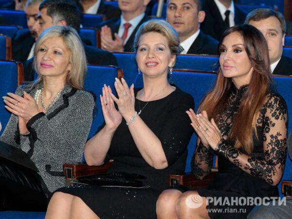 Светлана Медведева и Мехрибан Алиева на вечере Азербайджана в Кремле
