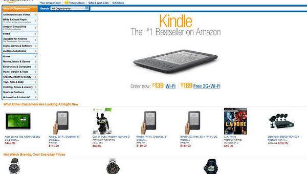Скриншот сайта Amazon