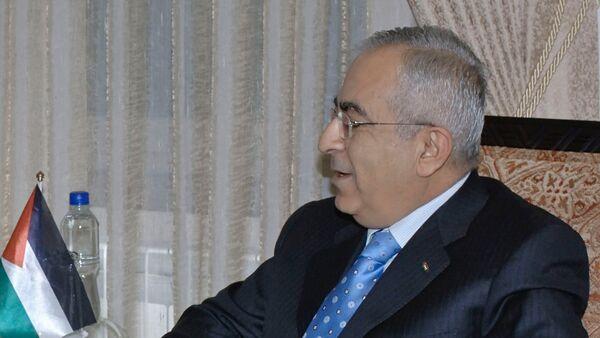 Премьер правительства ПНА Салам Файяд. Архив