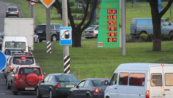 Очереди на автозаправках в Минске