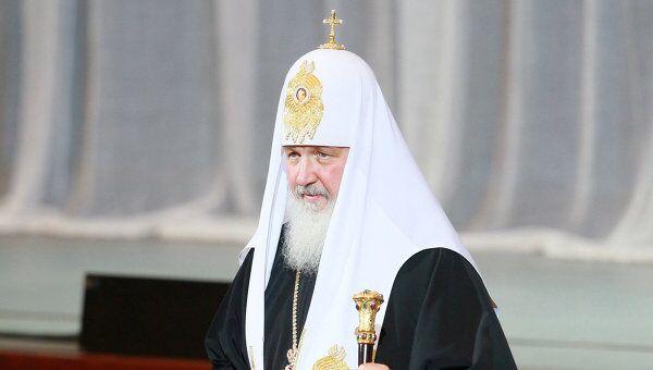 Концерт, посвященный Дню славянской письменности и культуры и святым равноапостольным Кириллу и Мефодию