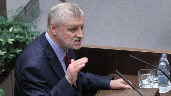 Сергей Миронов на заседании Совета Федерации РФ
