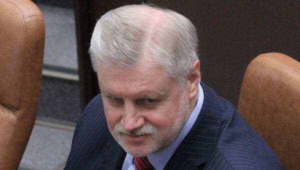 Бывший председатель Совета Федерации РФ Сергей Миронов. Архив