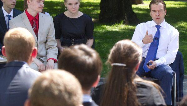 Встреча Дмитрия Медведева в Кремле с выпускниками детских домов