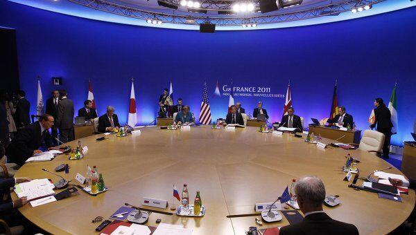 Первое рабочее заседание саммита G8 в Довиле