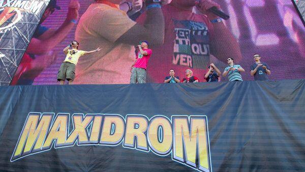 Международный рок-фестиваль Максидром