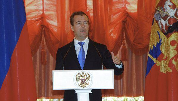 Президент РФ Д.Медведе вручил в Кремле награды многодетным родителям