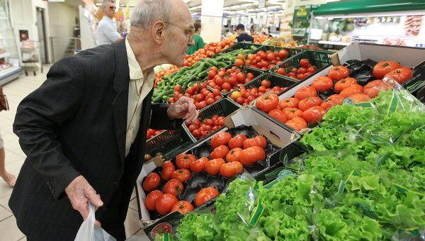 Покупка овощей. Архив