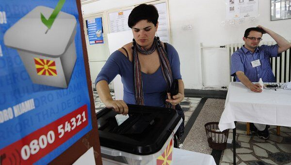 Выборы в Македонии