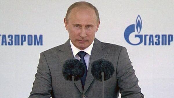 Путин открыл газопровод, который даст энергию олимпийскому Сочи