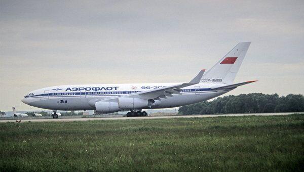 Самолет Ил-96. Архивное фото