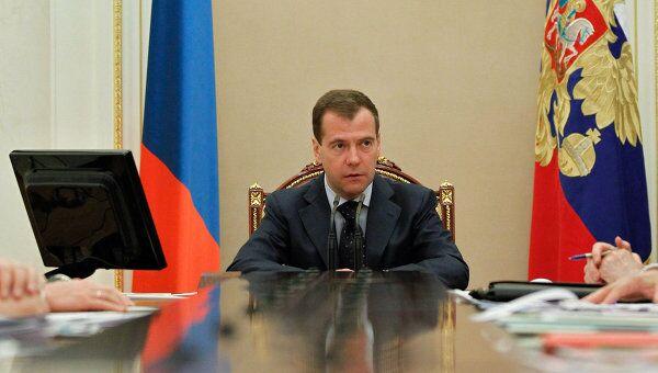 Президент РФ Д.Медведев