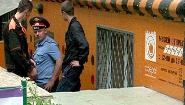 На месте взрыва около технического музея Сфера в Москве