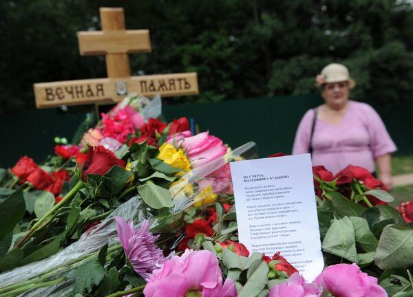 13 июня состоялись похороны бывшего полковника Юрия Буданова