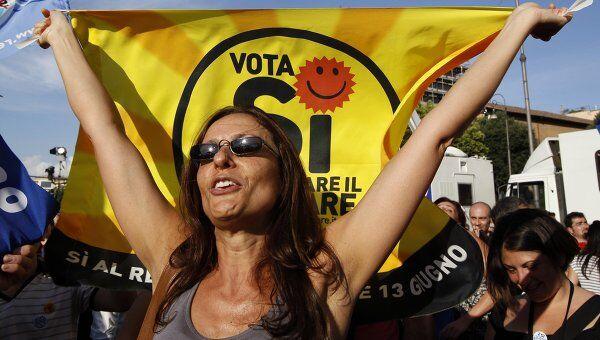 Референдум о будущем атомной энергетики в Италии