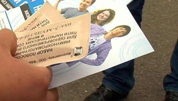Москвичи разобрали 3000 бесплатных тестов на наркотики за пару часов