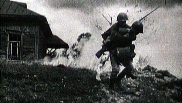 Великая Отечественная война. Начало