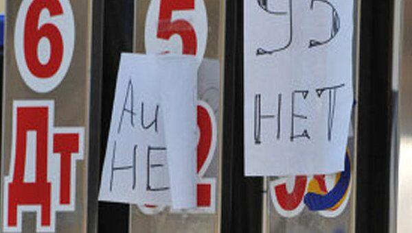 Больше половины частных АЗС в Приморье прекратили продажу бензина