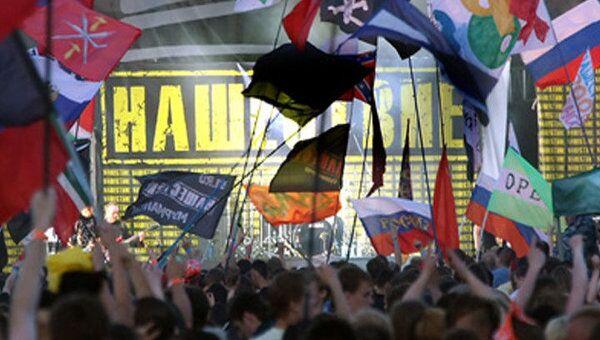 Тверские власти решили отменить рок-фестиваль Нашествие