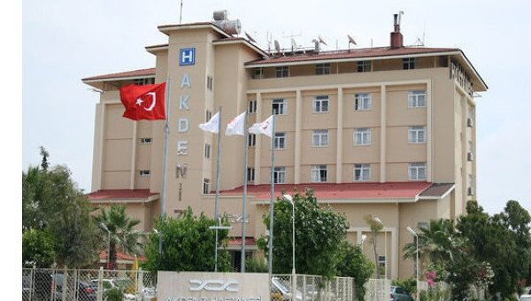 Акденизский госпиталь в Турции