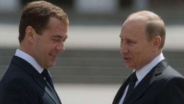 Президент России Дмитрий Медведев и председатель правительства РФ Владимир Путин. Архив