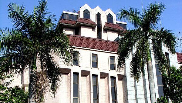 Посольство Российской Федерации в Индонезии