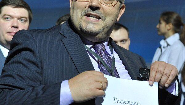 Съезд Всероссийской политической партии Правое дело