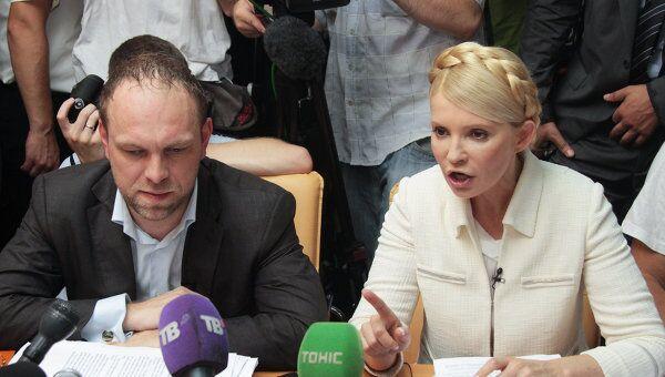 Рассмотрение дела в отношении экс-премьера Украины Юлии Тимошенко в Печерском суде Киева