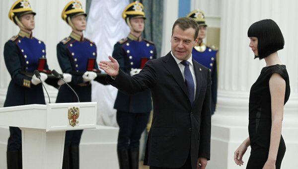 Президент РФ Д.Медведев вручил в Кремле премии молодым деятелям культуры