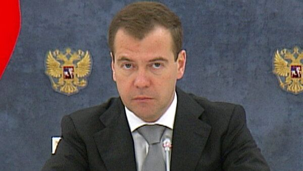 Медведев предложил принципиально новую модель экономического роста РФ