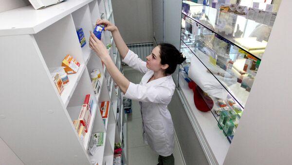 Работа государственной аптеки во Владивостоке