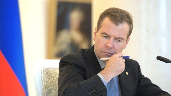 Дмитрий Медведев проводит заседание Совета по развитию гражданского общества и правам человека