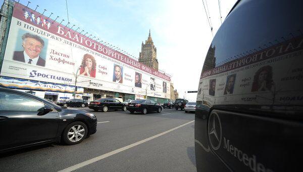 Билборды с рекламой концерта благотворительного фонда Федерация. Архив