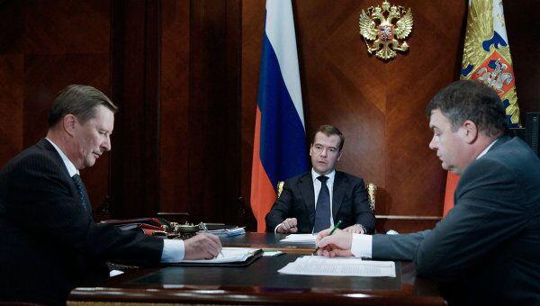 Рабочая встреча Д.Медведва с С.Ивановым и А.Сердюковым