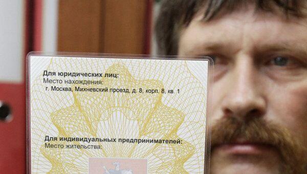 Началась выдача разрешений на перевозки легковым такси в Москве. Архив