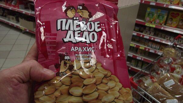 Странные продукты в Татарстане