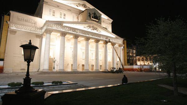 Большой театр. Архив