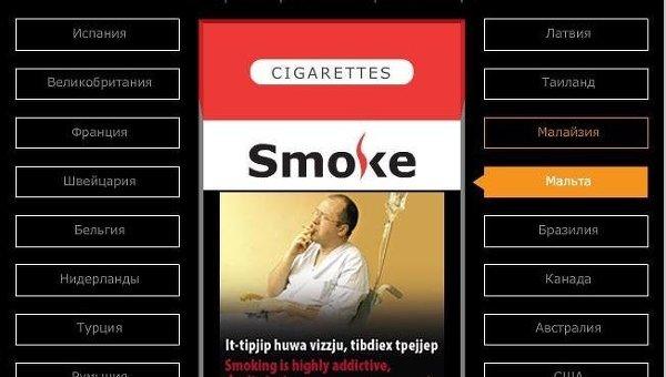 Как в разных странах предупреждают о вреде курения