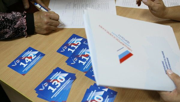Старт праймериз по определению кандидатов в депутаты Госдумы от ОНФ