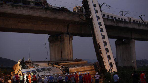 Крушение поезда в Китае