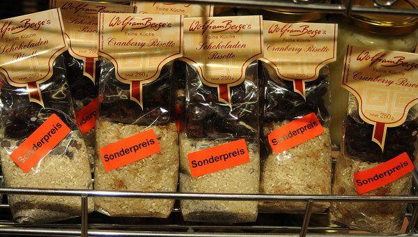 Необычные продукты в Лейпциге