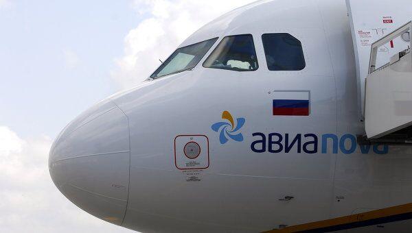Самолет авиакомпании Авиаnova