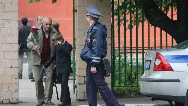 Порядок в школах Подмосковья 1 сентября охраняют 4 тысячи милиционеров