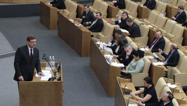 Пленарное заседание Государственной Думы РФ. 25 января 2011 года